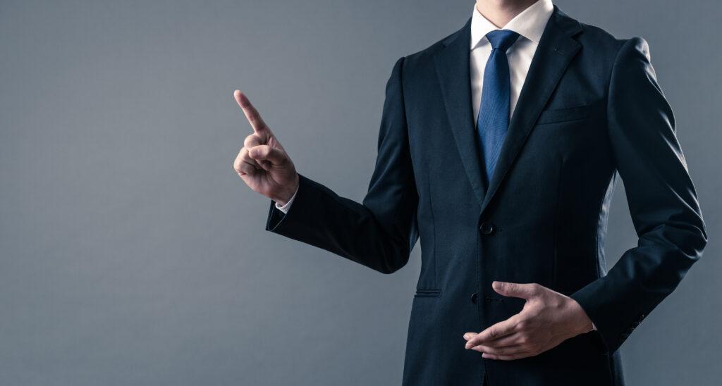 Abmahnung, Rüge, Funktion, Arbeitnehmer, Arbeitgeber, Mitarbeiter, Kollege, Chef, Unternehmen, Job, Arbeit